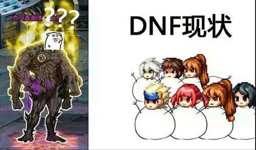 dnf私服发布