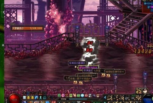 地下城与勇士sf发布网,男漫游全套技能梦幻星星效果技能补丁